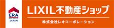 LIXIL不動産ショップ レオコーポレーション